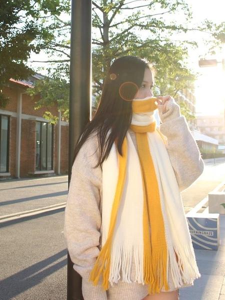 圍巾 圍巾女秋冬季韓版百搭學生英倫ins少女心日系黃色拼色可愛小清新【快速出貨八折下殺】