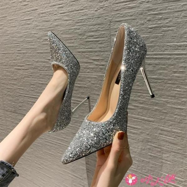 高跟鞋 鞋子2021新款女春秋百搭亮片秀禾服中式婚鞋新娘鞋高跟鞋女細跟 小天使 99免運