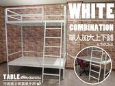 空間特工 加大單人床架 免運費 6.2X3.5尺 大床架設計 臥室寢具 免螺絲角鋼床架 高架床 可訂製S3WC609