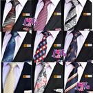 ★草魚妹★K997領帶寬版領帶手打領帶8CM寬版領帶寬領帶,售價150元