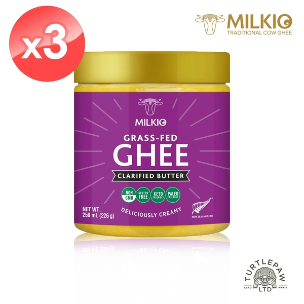 【紐西蘭MILKIO】特級草飼牛無水奶油3瓶 (250毫升*3瓶) Ghee澄清奶油 效期2021/12