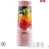 220V便攜式榨汁機家用水果小型迷你炸果汁機電動學生榨汁杯CC2569『麗人雅苑』