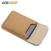ACECOAT Kindle4保護套Paperwhite4外殼電子書配件K