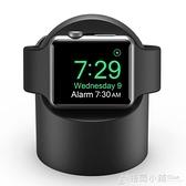 競技者 apple watch 1/2/3/4 桌面充電小支架蘋果智慧運動手錶 格蘭小舖 全館5折起