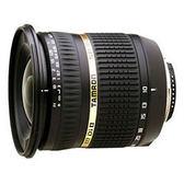 Tamron AF10-24mm B001P 廣角 變焦 鏡頭 ★分期零利率★免運費★
