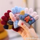 兒童手套五指分指寶寶秋冬款可愛潮男童女學生加厚1-3歲2保暖小孩 雙十一全館免運