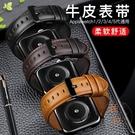 適用蘋果手表錶帶真皮iwatch2/3/4代表帶替換帶【橘社小鎮】