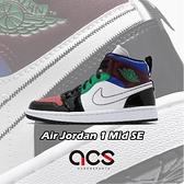Nike Wmns Air Jordan 1 Mid SE Multi-Color 彩色 漆皮 女鞋 喬丹 AJ1 籃球鞋 運動鞋 【ACS】 DB5454-001