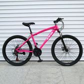 山地車猛犸王山地車自行車單車越野賽車雙減震碟剎變速男女學生成人 igo