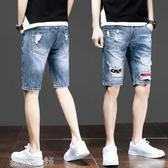 牛仔五分褲 夏季破洞五分牛仔褲男士韓版修身5分小腳褲潮流直筒短褲子7分中褲 薇薇