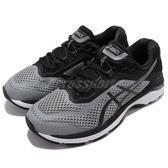 Asics 慢跑鞋 GT-2000 6 2E Wide 寬楦頭 黑 灰 六代 透氣穩定 男鞋 運動鞋【PUMP306】 T806N-1190