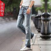 洛克菸斗秋冬直筒寬鬆牛仔褲男 菸灰色修身復古韓版青年男生長褲