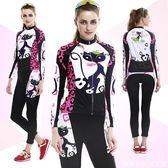 騎行服女夏季長袖套裝女款透氣防曬自行車騎行服山地車騎行裝備