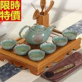 茶具組含茶壺+茶杯+茶海+茶盤-古典精緻哥窯泡茶功夫茶具套組3款68ad7[時尚巴黎]