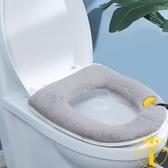 2個裝 馬桶坐墊家用毛絨冬季坐便器墊圈蓋可愛防水坐便套【雲木雜貨】
