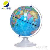 地球儀金屬世界地圖辦公室中學生用中英文教學版高清家居擺設 QQ6695『MG大尺碼』