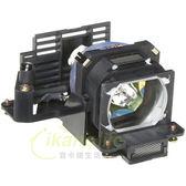 SONY原廠投影機燈泡LMP-C150 / 適用機型VPL-CX6、VPL-EX1