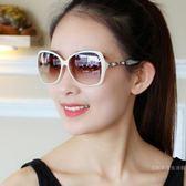太陽眼鏡 太陽鏡女士2019蝶形古典墨鏡潮人顯瘦白色框防曬防光大臉眼鏡【快速出貨八五折免運】