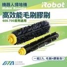 【久大電池】 iRobot Roomba 機器人掃地機 毛刷 + 膠刷 500 系列通用 (一組2入.毛刷+膠刷各1)