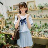 618好康鉅惠日系海軍風校服班服女學生裝jk水手服套裝