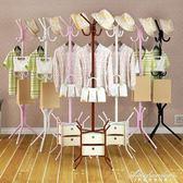 簡易落地衣帽架掛衣架時尚創意鐵藝衣服收納掛衣架歐式臥室衣架 igo黛尼時尚精品