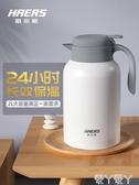 保溫壺不銹鋼保溫壺家用大容量便攜保溫水壺保溫瓶熱水瓶開水壺 愛丫愛丫