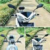 後視鏡電動摩托車后視鏡反光鏡通用 電瓶車倒車鏡踏板愛瑪觀后鏡三輪 夏洛特