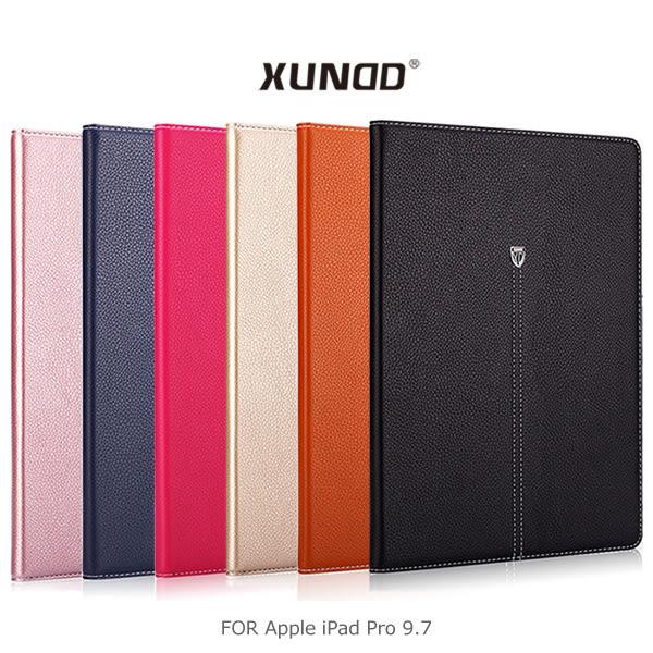 ☆愛思摩比☆XUNDD 訊迪 Apple iPad Pro 9.7 貴族可立皮套 側翻皮套 保護套 可插卡皮套
