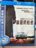 挖寶二手片-0909-正版藍光BD【幽靈終結者(2007)】熱門電影(直購價)