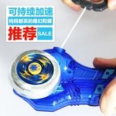 魔幻陀螺2代新款夢幻兒童拉線發光焰天火龍王戰斗盤套裝男孩玩具4 台北日光