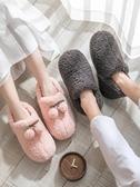 棉拖鞋女冬季包跟家用情侶室內居家毛絨可愛厚底保暖家居月子鞋男   koko時裝店