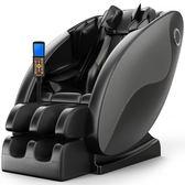 沙發按摩椅 小型智慧電動按摩椅全自動家用太空艙全身揉捏多功能按摩器交換禮物dj