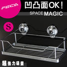 FECA 非卡 無痕強力吸盤 鍍鉻不鏽鋼...