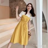 洋裝新款夏假兩件黃色智熏裙法式收腰仙女長裙流行女士裙子 「安妮塔小鋪」