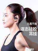 DACOM L05運動型無線藍芽耳機跑步不掉掛耳式頭戴腦後掛式HM 金曼麗莎