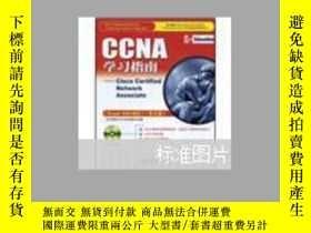 二手書博民逛書店CCNA學習指南:Cisco罕見Certified Networ