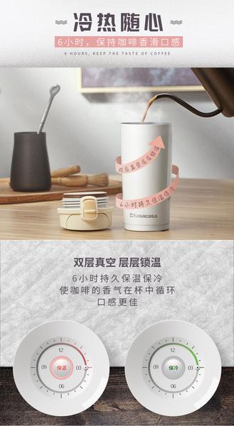 hasacasa 陶瓷內膽不鏽鋼保溫杯 480ml 保溫杯 保冰 保冷 陶瓷內膽 不鏽鋼