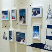 照片墻 簡約現代照片墻相框墻客廳歐式地中海相片墻臥室相框掛墻創意組合XW  一件免運