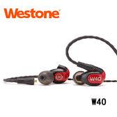 Westone W40 入耳式耳機