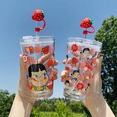 杯子吸管日本可愛草莓玻璃水杯少女心吸管杯小清新學生 易家樂