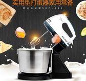陽光 好味道 打蛋器電動家用台式全自動手持帶桶打奶 歐韓時代