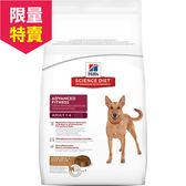 【寵物王國】希爾思-成犬1-6歲(羊肉與米配方)原顆粒15kg●廠效期2019.10月底
