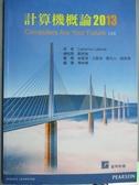 【書寶二手書T7/大學資訊_YCI】2013計算機概論12/e_LaBerta