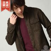 長袖襯衫 秋冬麂皮質感上衣