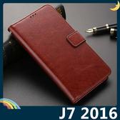 三星 Galaxy J7 2016版 瘋馬紋保護套 皮紋側翻皮套 附掛繩 商務 支架 插卡 錢夾 磁扣 手機套 手機殼