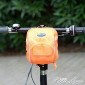 代駕車把包摺疊自行車車頭包山地車車首包騎行包滑板電動車車前包 范思蓮恩