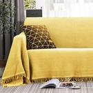 北歐沙發蓋布簡約沙發巾全蓋通用沙發套罩全包萬能沙發墊蓋巾 小時光生活館