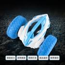 2.4G魔鬼魚特技車翻滾彈跳燈光 益智玩具兒童電動遙控玩具車 扭臂編程車電動玩具遙控車