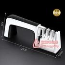 磨刀器 磨刀神器家用多功能快速磨刀器磨刀石廚房磨剪刀磨菜刀神器 3色