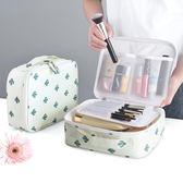化妝包小號便攜韓國簡約大容量多功能旅行收納袋隨身少女心洗漱包 芥末原創